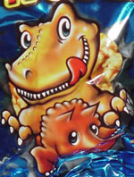T. Crax dinosaurs