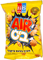 Air Bis Spicy Flavoured Baked Snack