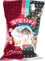 Nishnoshim Animal Snack Crackers