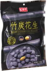how to eat bamboo charcoal peanut