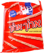 Beigel & Beigel Thin Pretzel Sticks with Salt