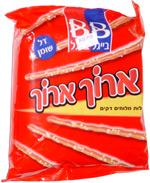 Beigel & Beigel Thin Pretzel Sticks with Salt