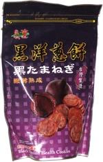 Black Onion Health Cookies