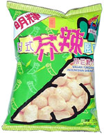 Brilliant Wasabi Flavoured Indonesian Shrimp Chips