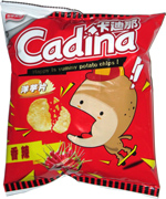 Cadina Happy is Yummy Potato Chips!
