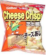 Calbee Cheese Crisps