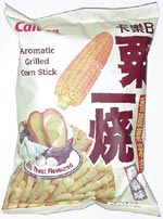 Grill-A-Corn Garlic Toast Flavoured