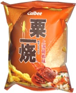 Calbee Grill-A-Corn Lobster in Supreme Soup Flavoured