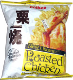Calbee Grill-A-Corn New Orleans Roasted Chicken Flavoured