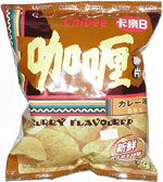 Calbee Curry Flavoured Potato Chips