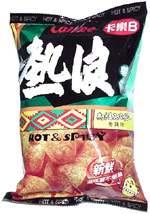Calbee Hot & Spicy Potato Chips