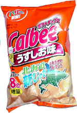 Calbee Potato Chips (Orange Bag)