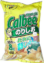 Calbee Potato Chips (Yellow Bag)