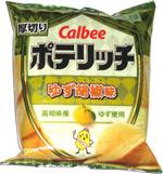 Calbee Yuzu Potato Chips