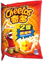 Cheetos Double Cheese