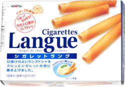 Cigarettes Langue
