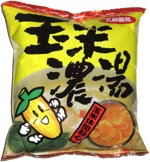 Corn Soup Flavor Corn Chips