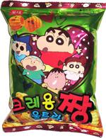 Crayon ShinChan Ultra Snack