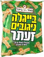Dip & Munch Pretzels Sesame & Herb