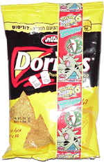 Doritos in yellow bag (Israeli)