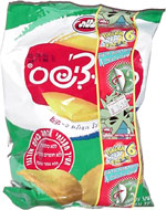 Tapuchips Oregano Flavour Potato Chips