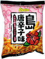 Cheetos Chili Pepper in Okinawa