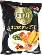 Doritos Gold Peking Duck