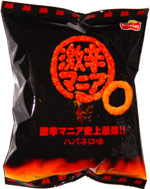 Frito-Lay Habanero Pepper Rings