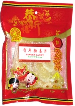 Golden Lion Ginger Candy