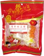 Golden Lion Waterchestnut Candy