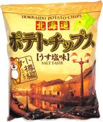 Hokkaido Potato Chips Salt Taste