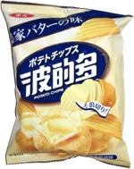 Potato Chips Royal Butter Flavor