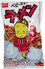 Japanese noodle snack (white bag)
