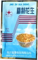 Jing Zhi Hua Sheng Peanuts