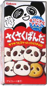 Kabaya Panda Cookies