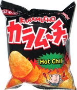 Karamucho Hot Chili Potato Chips
