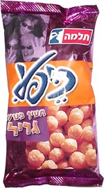 Kefli Grill Flavoured Snack