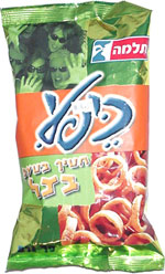 Kefli Onion Flavoured Snack