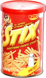 Kitco Stix Salted