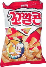Korean version of Bugles
