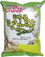 Korean Style Rice Crunch