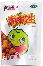 KouShow Spicy Peanut