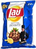 Lay's Namtok Hotpot Flavor