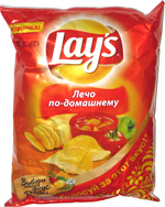 Lay's Vegetable Soup
