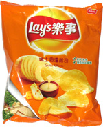 Lay's Swiss Cheese