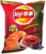 Lay's Thai Spicy Crab