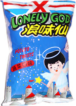Lonely God Potato Twists