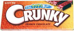 Lotte Crunky Crunch Chocolate