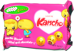 Kancho Biscuit