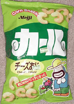 Meiji Karl Cheese Flavor Corn Snack